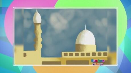 MTA | Muslim Television Ahmadiyya International | Ondemand and Live